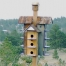 Purple Martin Bird House